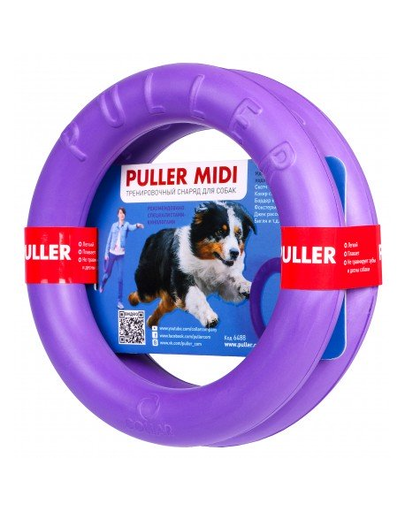 PULLER Midi Dog Fitness Ring pentru câini de talie medie, 23 cm fera.ro