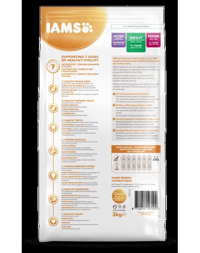 IAMS for Vitality pentru pisici adulte, cu miel 3 kg