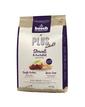 BOSCH Plus Hrana uscata cu strut & cartofi pentru cainii junior cu intolerante alimentare 12.5 kg
